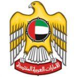 logo-birlesik-arap-emirlikleri